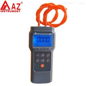 台湾衡欣AZ82062高精度数显压力计压差仪