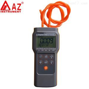 台湾衡欣AZ82152高精度数显压力计