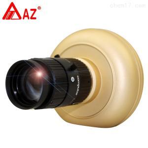 台湾衡欣AZ9501专业高速相机摄像头USB3.0