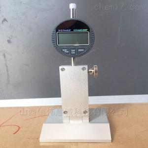 BXB-3H 便携式标线厚度测定仪