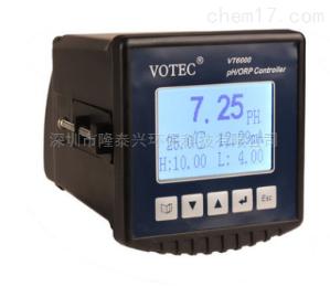 深圳批发酸度计VOTEC VT6000工业在线PH计