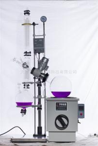 长期供应予华10L/20L/30L/50L旋转蒸发仪