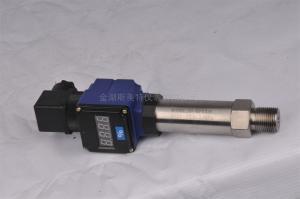 HK-615压力变送器