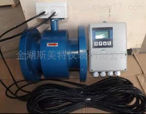 LDG-150S电磁流量计