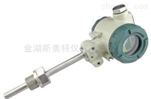 SBWZ-2480/WZP-331一体化温度变送器