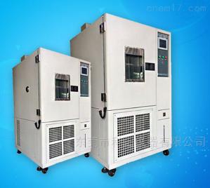 KZ-TH-100A 立式恒温恒湿测试仪试验箱