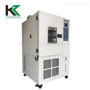 KZ-TH-800A 恒温恒湿老化试验箱