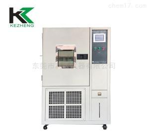 KZ-TH-150A 高精度恒温恒湿试验机