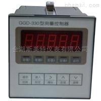 GGD-330型测量控制器