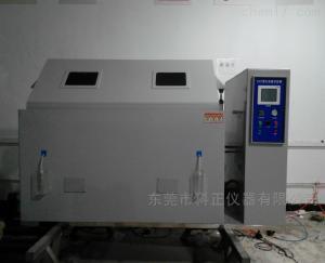 KZ-90D 交变循环腐蚀盐雾试验箱