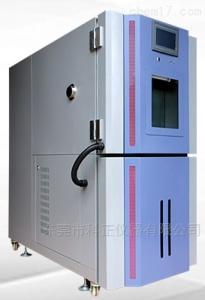 KZ-TH-100A 可编程恒温恒湿实验箱