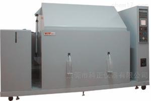 KZ-120D 可程式复合盐雾试验机