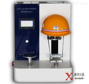 AQMXHGX安全帽下頦帶強度、側向剛性測試儀