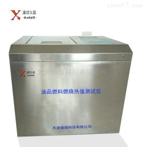 鍋爐油熱值檢測燃料大卡檢驗設備適用范圍