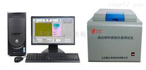 觸摸屏甲醇醇基燃料熱值檢測儀一體式