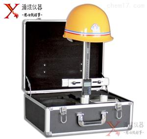 AQMCZ安全帽垂直间距配带高度测量仪