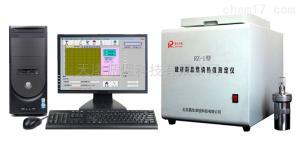 建材制品燃烧热值测试装置的精密度要求