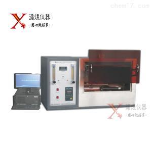 RFH熱防護性能測試儀
