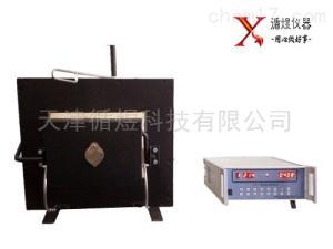 智能高温炉HF-1型生物质灰分挥发分测试仪