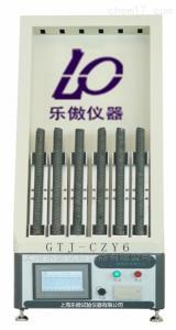钢筋称重测长仪GTJ-CZY6型