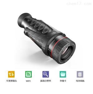 IR517系列 多功能手持式红外夜视仪