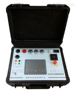 HB-CVT12 HB-CVT12電容式電壓互感器現場校驗儀
