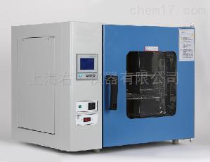 PH-070A 厂家直销PH-070A干燥培养箱二用箱 多用烘箱
