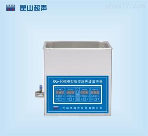 KQ400DB 昆山舒美牌KQ-400DB数控超声波清洗机