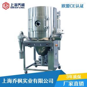 QFN-Z-5 喷雾造粒干燥机 特点概述与厂家报价