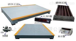 XK315A 地磅稱重儀表XK315A