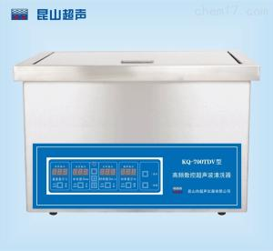 KQ600DV 昆山舒美牌KQ-600DV数控超声波清洗机