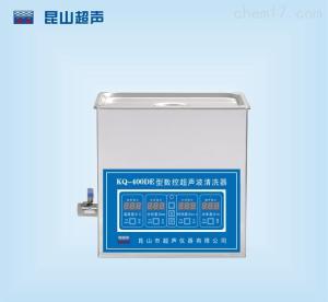 KQ400DE 昆山舒美牌KQ-400DE數控超聲波清洗機
