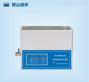 KQ500DA 昆山舒美牌KQ-500DA數控超聲波清洗機