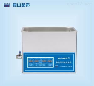 KQ600DA 昆山舒美牌KQ-600DA數控超聲波清洗機