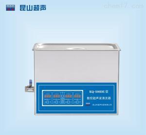 KQ500DE 昆山舒美牌KQ-500DE数控超声波清洗机
