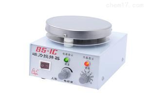 上海梅颖浦85-1C恒温磁力搅拌器  小容量