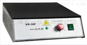 ER-30F电热恒温加热板 可耐强酸、强碱