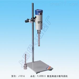 FJ200-SH 上海标本模型厂FJ200-SH数显高速分散均质机