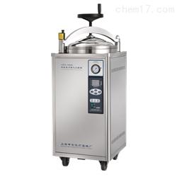 LDZX-30KBS 上海申安LDZX-30KBS自动立式高压蒸汽灭菌器