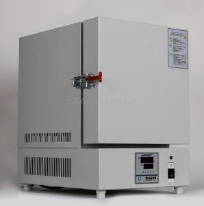 SX2-2.5-12 箱式電爐SX2-2.5-12馬弗爐 高溫爐 電阻爐