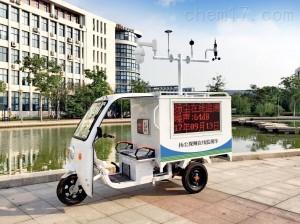 ZY-YCC01 扬尘视频在线监测车
