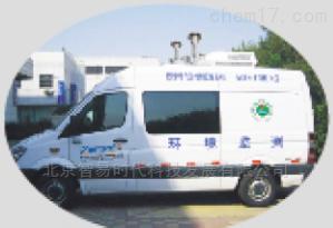 ZY-KQC01 车载式移动空气站