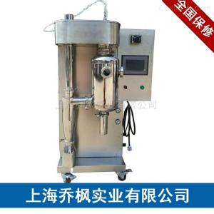 实验型喷雾干燥机