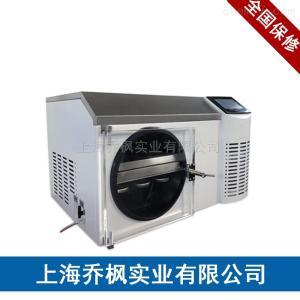 QFN-DGJ-5FE系列 实验型电加热台式原位冷冻干燥机 可