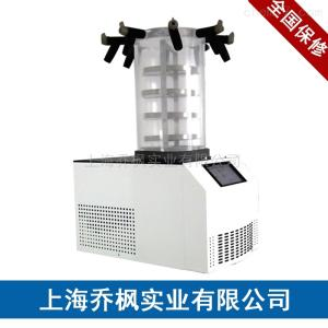QFN-DGJ-N系列 實驗室經濟型真空冷凍干燥機可升級為生產型