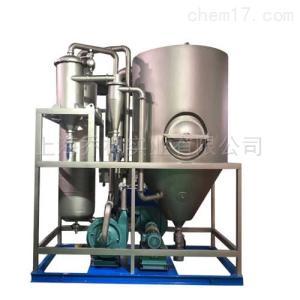 QFN-BL 喬楓閉式循環噴霧干燥機
