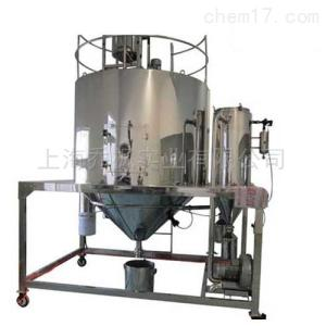 Pelletizing spray dryer
