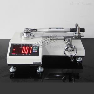 扭矩扳手测试仪表盘式扭矩测试台