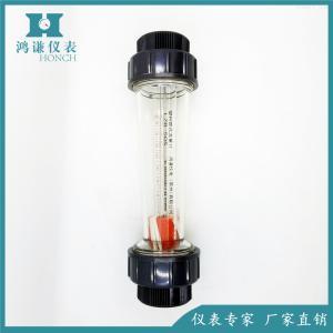 LZB-50S 塑料管式流量计插管式安装简易服务品质优