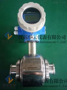 DN200液体水流量计